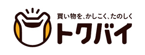 Go To トラベル事務局