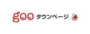iタウンページ